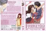 1-fushigi.jpg