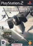 acecombat5squadronleader-ps2.jpg