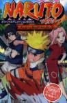 animebook1.jpg