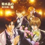 animepaper-net-picture-standard-anime-yami-no-matsuei-dressed-to-kill-fangirls-xd-6915-queenakasha-preview-dd75733a.jpg