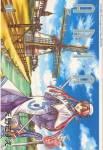 aria-1-manga-cover-1.jpg