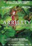 arrietty-1.jpg