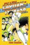 capitan-tsubasa-world-special.jpg