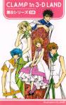 clamp-8-box.jpg