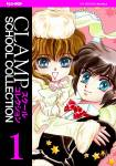 clamp1-cover-nuova.jpg