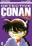 conan-special.jpg