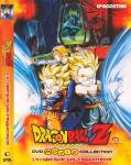 copia-di-1-1-1-dragonball-l-irriducibile-bio-combatte.jpg