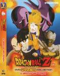 copia-di-1-dragonball-z-dvd-movie-collection-vol-05-il-destino-del-salgan.jpg