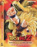 copia-di-1-dragonball-z-dvd-movie-collection-vol-13-l-eroe-del-pianeta-conuts.jpg