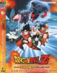 copia-di-1-dragonball-z-dvd-movie-collection-volume-03-la-grande-battaglia-per-il-destino-del-mondo.jpg