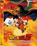 copia-di-1-dragonball-z-volume-01-la-vendetta-divina-front-1.jpg
