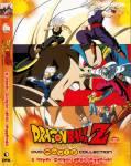 copia-di-1-dragonball-z-volume-08-il-super-saiyan-della-leggenda-front.jpg