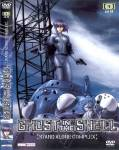 copia-di-1-ghost-in-the-shell---stand-alone-complex-vol-01.jpg
