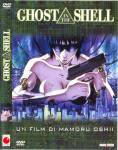 copia-di-1-ghost-in-the-shell-2ver.jpg