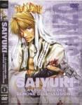 copia-di-1-saiyuki---la-leggenda-del-demone-dell-illusione-01-front.jpg