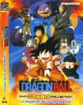 copia-di-dragon-ball-dvd-movie-collection-1.jpg