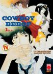 cowboy-bebop-planet-manga.jpeg
