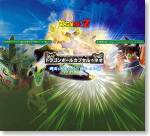 dragon-ball-capsule-neo--encounter-invasion-from-the-future-cell.jpg