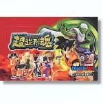 dragon-ball-tenkaichi-budoukai-edition-1.jpg