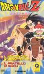 dragon-ball-z-serie-tv-vol-01.jpg