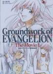 evangelion-groundwork-movie1-cover.jpg