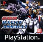 gundam-battle-assault-pal.jpg