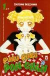 guru-guru-pon-chan-01.jpg