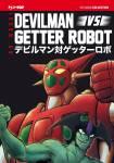 jpop-devilman-vs-getter-robot-devilman-vs-getter-robot-73491000000-1.jpg