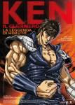 ken-il-guerriero---la-leggenda-di-hokuto.jpg