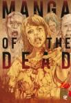 manga-of-the-dead-regular-jacket.jpg