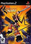 musashi-samurai-legend-cover.jpg