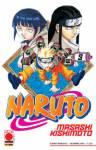 naruto9.jpg