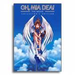 oh-mia-dea-the-movie.jpg