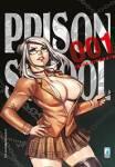 prisonschool1-variant.jpg
