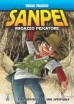 sanpei---ragazzo-pescatore-01.jpg