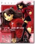 starshop-rin-sett.jpg