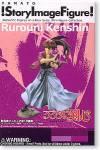 story-image-figure-rurouni-kenshin.jpg