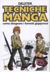 tecniche-manga---come-disegnare-fumetti-giapponesi-01.jpg