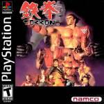 tekken-1-game-cover.jpg