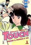 touch-01.jpg