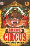 yokai-collection-01-karakuri-circus-01-1.jpg