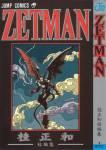 zetman-unico.jpg