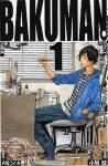 230px-bakuman-vol-1-cover-1.jpg
