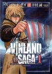230px-vinland-saga-volume-01-cover.jpg