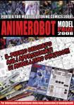 animerobot2.jpg