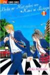 boku-no-hatsukoi-wo-kimi-ni-sasagu-cover.jpg