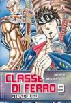 classe-1.jpg