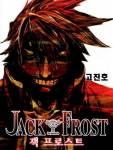 jack-frost-1.jpg