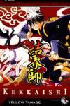 kekkaishi-cover.jpg