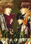 saiyuki-rel-9.jpg